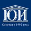 Юридический институт МИИТ (МГУПС)