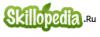Skillopedia